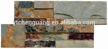 Wall stone cladding designs (CGS051Z)