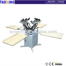manual 4 color 4 station rotating t shirt screen silk print press