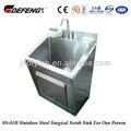 Ss-01b acciaioinossidabile lavandino lavaggio chirurgico per una persona