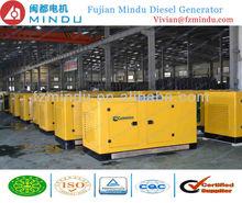 Reasonable Price Silent Diesel Generator 45KVA