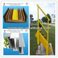 Nor rust FRP Stair walkway Structure Profiles / Fiberglass Structure platform