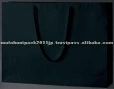 Large Paper Shopping Bag
