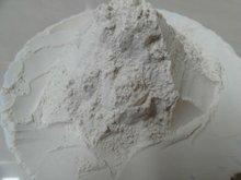 GUAR GUM ICE CREAM GRADE