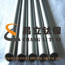 GR1 GR2 welded titanium pipe