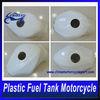 Plastic Fuel Tank Motorcycle