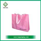 non woven cloth bag