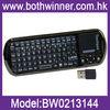 KP-810-18R Mini Wireless Keyboard with IR Remote