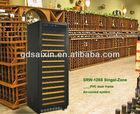 Wine Storage Cubes SRW-128S
