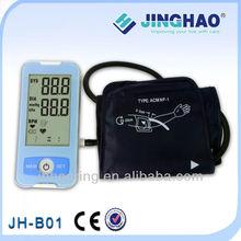 portable patient monitor blood pressure meter (JH-B01)