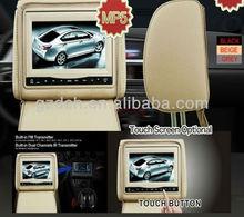 7 inch headrest dvd player , zipper cover optional WS-1003