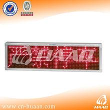 display panel alarm