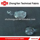 420d nylon oxford fabric