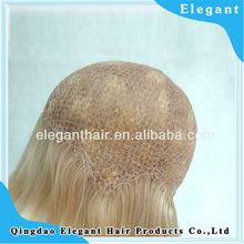 high quality 100% virgin remy hair integration women wig