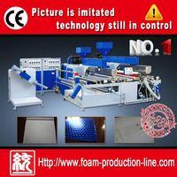 pe plastic foaming extruder bubble cushion film production line 200w big bubble machine