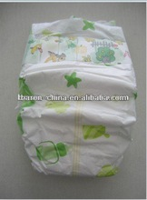 New born supersoft baby diapers for New Zealand market
