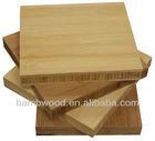 Cutting Board Bamboo