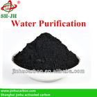 Carbon Black for black pigment