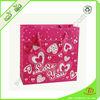 china factory sale promotional gift bag for christmas season,full color printing