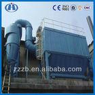 2014 high efficiency cyclone bag type dust filter in steel industry or cement industry for sale in Australia, Korea, Russia