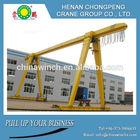 Customized Gantry Crane 1 ton to 32 tons