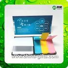 school supplier sticky notes/memo pad