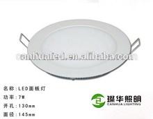 2014 Jiangmen promotional 7w led panel light round, 7w led flat ceiling panel light, 7 watt led ceiling light panel lamp 220v