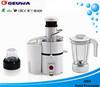 foshan geuwa food plastic best food processor with juicer blender J30A