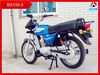 Newest China gas EEC racing bike 125cc for cheap sale