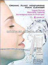 Skin care brighten best deep pore cleanser Organic Plant Moisturizing Foam Cleanser