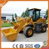 side dumping loader,wheel loader for sale,wheel loader zl50