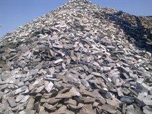 Ferro gusa para siderurgia ou fundição