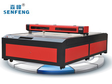 manufactur customize co2 laser engraver for glass
