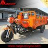 HUJU 150cc model motorcycle trike / chopper motorcycle trikes / trike conversion for sale
