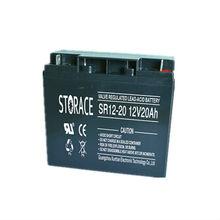 12v 20ah battery / 6-dzm-20 battery