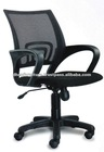 Mesh Chair, Office Chair