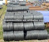 hot rolled wire rod coil with good price