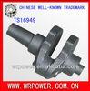 /product-gs/yanmar-diesel-engine-spare-parts-diesel-engine-piston-cylinder-liner-crankshaft-1316996520.html