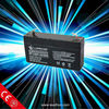 battery ups 6v 1.2ah valve regulated lead-acid battery