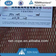 trammel nets aquaculture fish farming cages tilapia fingerlings