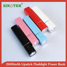 SINOTEK flashlight mini 2600mAh Perfume Power Bank