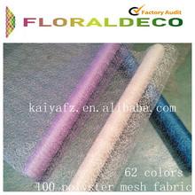 beautiful floral fiber wrap