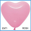 Made In China Heart Balloons,Party Balloons