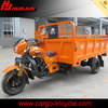 HUJU 250cc tricycle dealer / tricycle de moteur / covered tricycle for sale