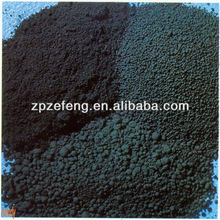 chemical product top quality carbon black for pigment grade n220 n330 n550