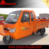 HUJU 250cc car passenger tricycle / van cargo tricycle / taxi passenger tricycles for sale