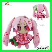 LE-D484 Cutie Smile Pink Hatsune Miku 29cm Plush Doll Hatsune Miku Cosplay