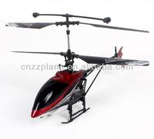 4CH Zhanzhi RC Plane Toy Hobby Airplane RC Model