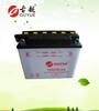 super motor start battery 12v 4ah 5ah 7ah 9ah