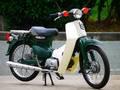 Honda 50cc usados de la motocicleta/scooter