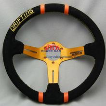 MOMO Drift Suede Leather Steering Wheel 14 inch ( 350mm )